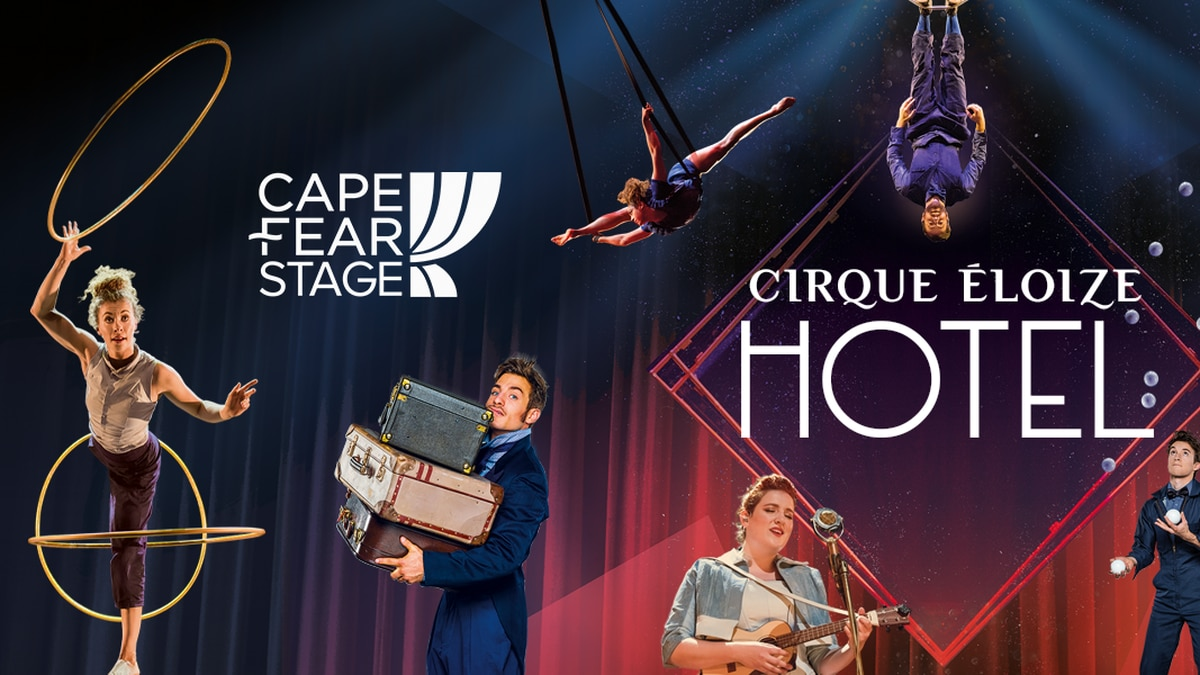 Cirque Eloize Hotel Giveaway 3/5/2020