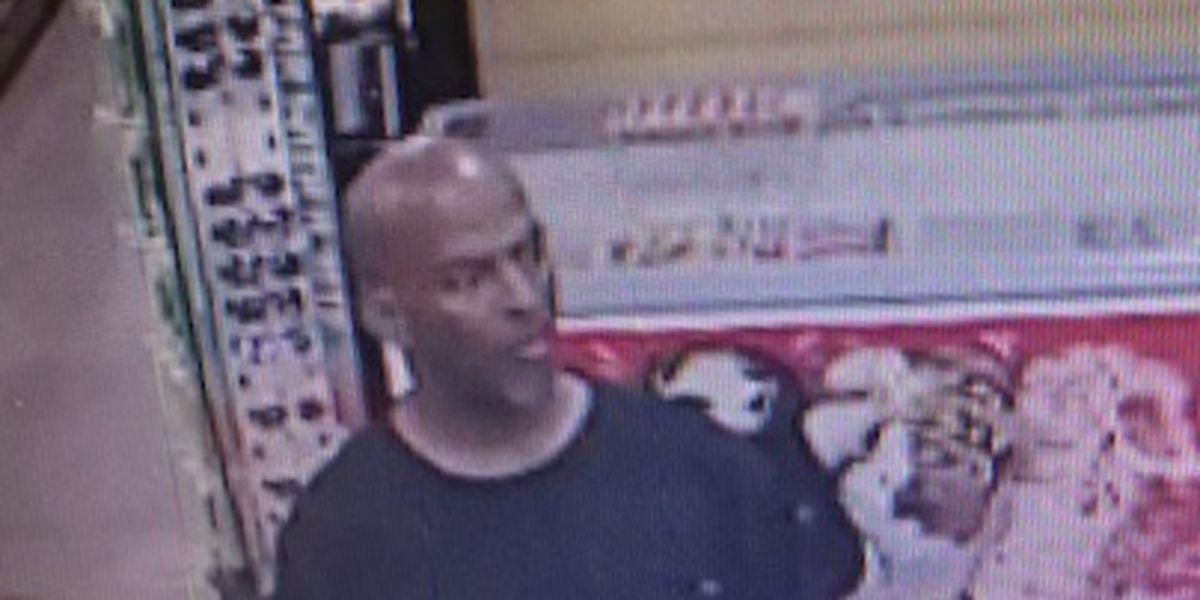 WPD asks for your help identifying robbery suspect