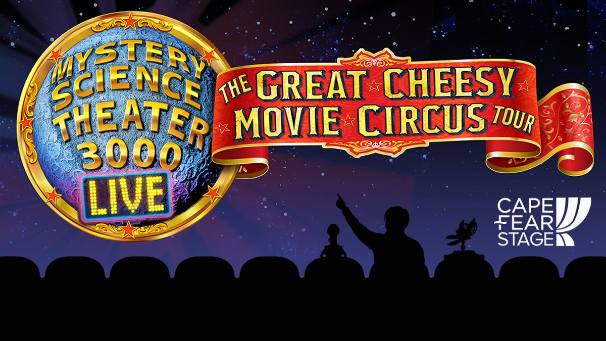Mystery Science Theater 3000 Giveaway 10/3/19