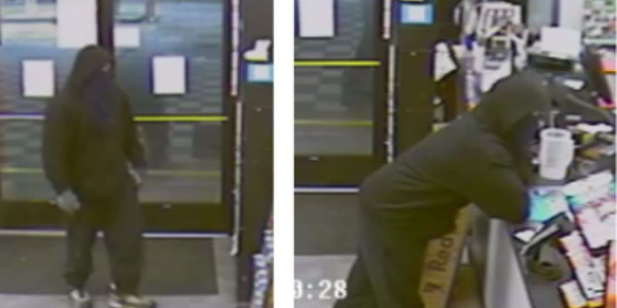 WPD searching for man who robbed Wilmington convenience store